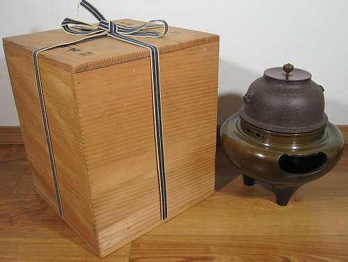 Kettle Fro Furo Japanese Tea Mart Rikyu